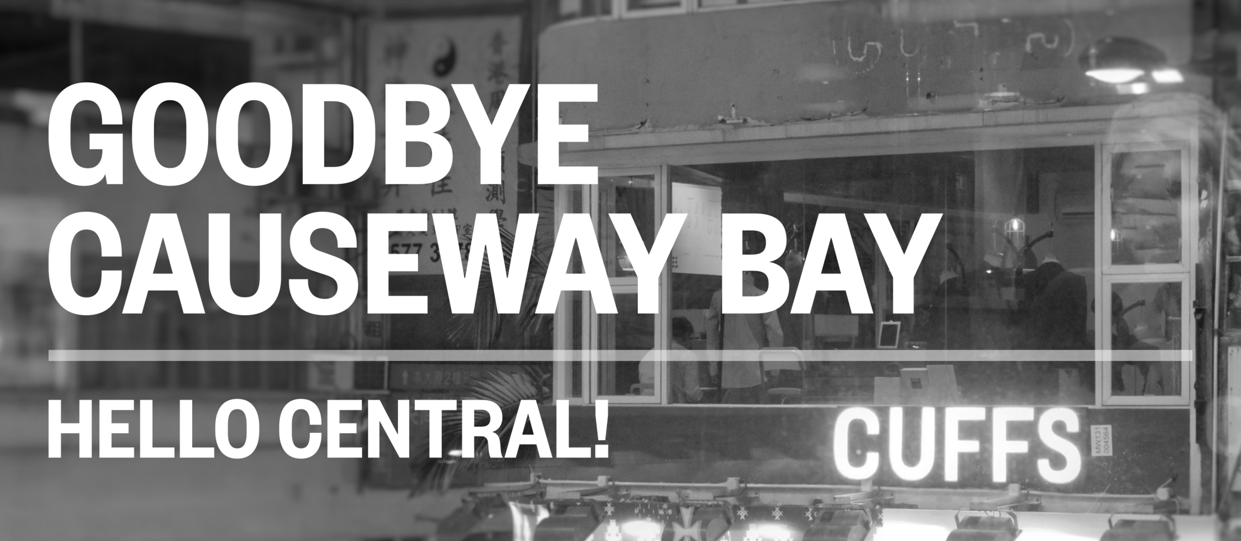 goodbye cwb.png