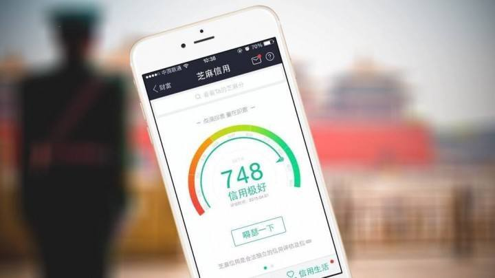 Users are encouraged to share their Alipay credit score on social media. Image Source: techinasia.com