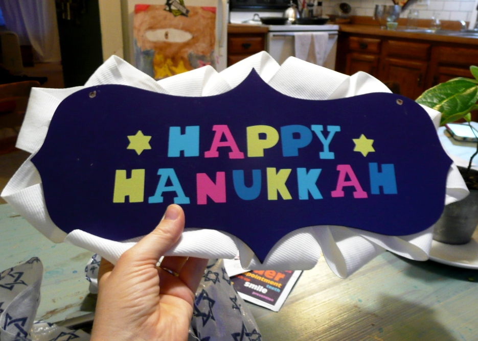 This is the sign I started with minus the ribbon around its edges.