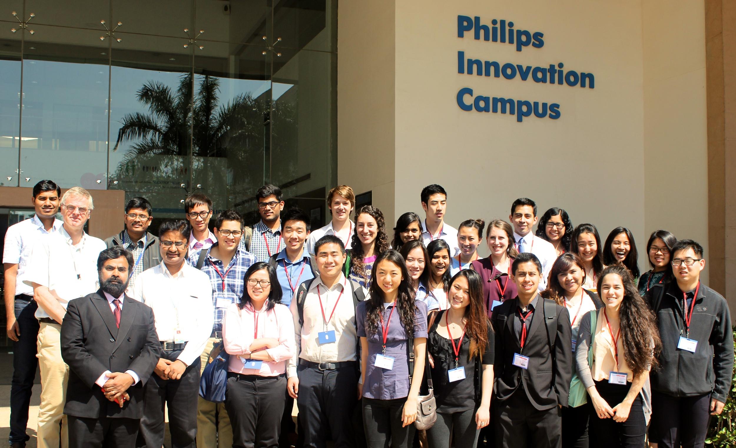 Philips Innovatie Campus in Bangalore(Foto: Berkeley - Haas)
