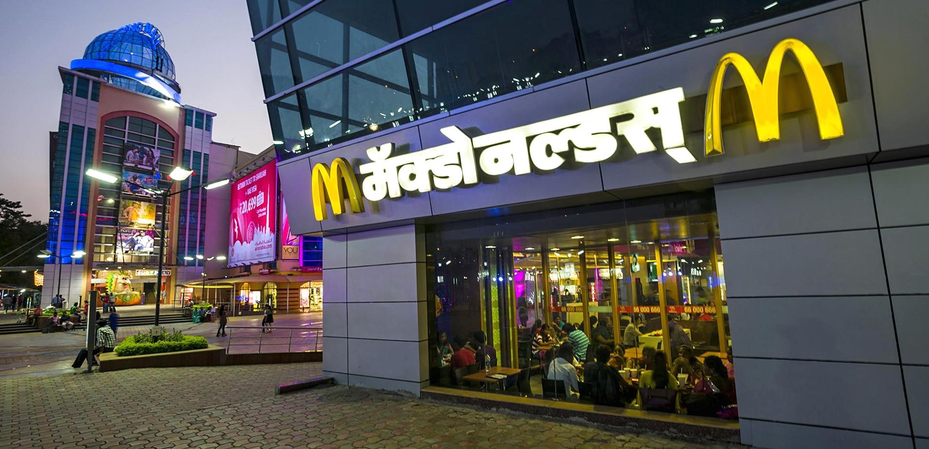 McDonalds in India, joint venture