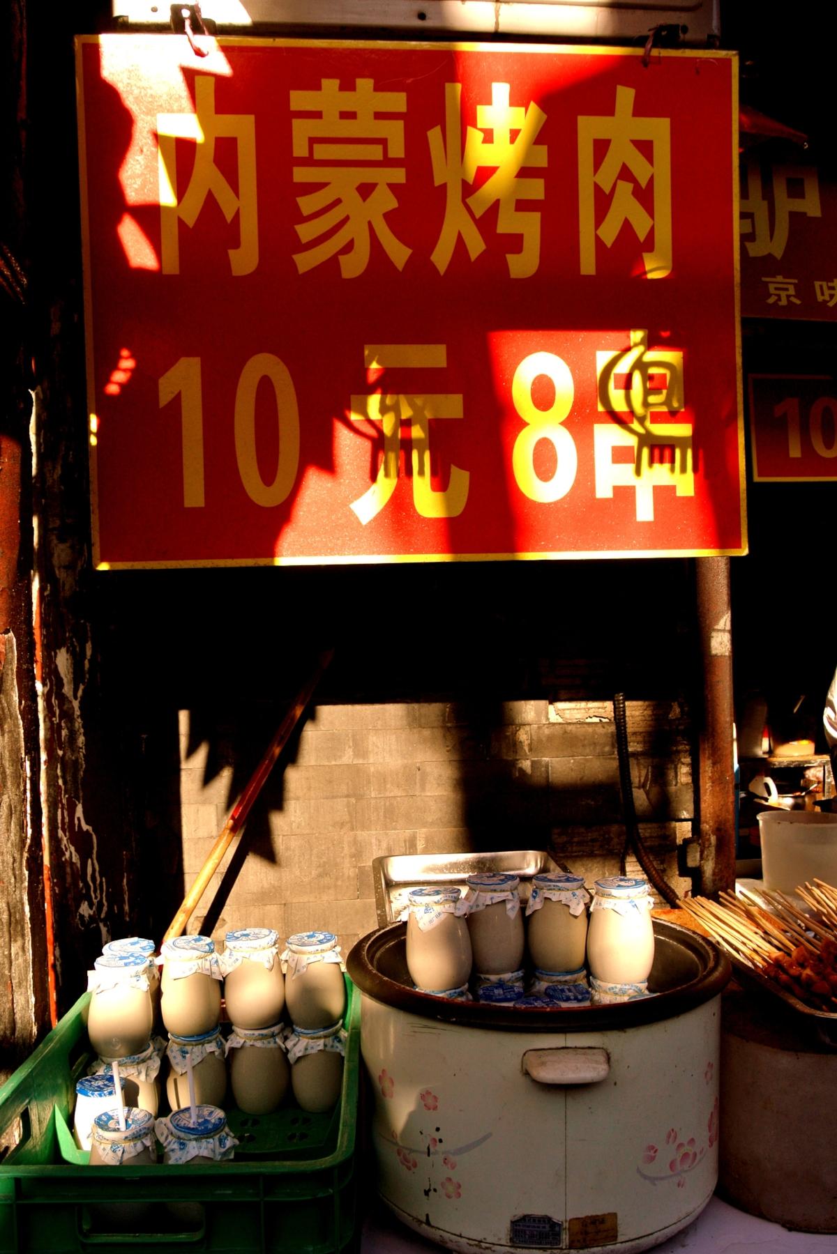 Matminnen på gatan