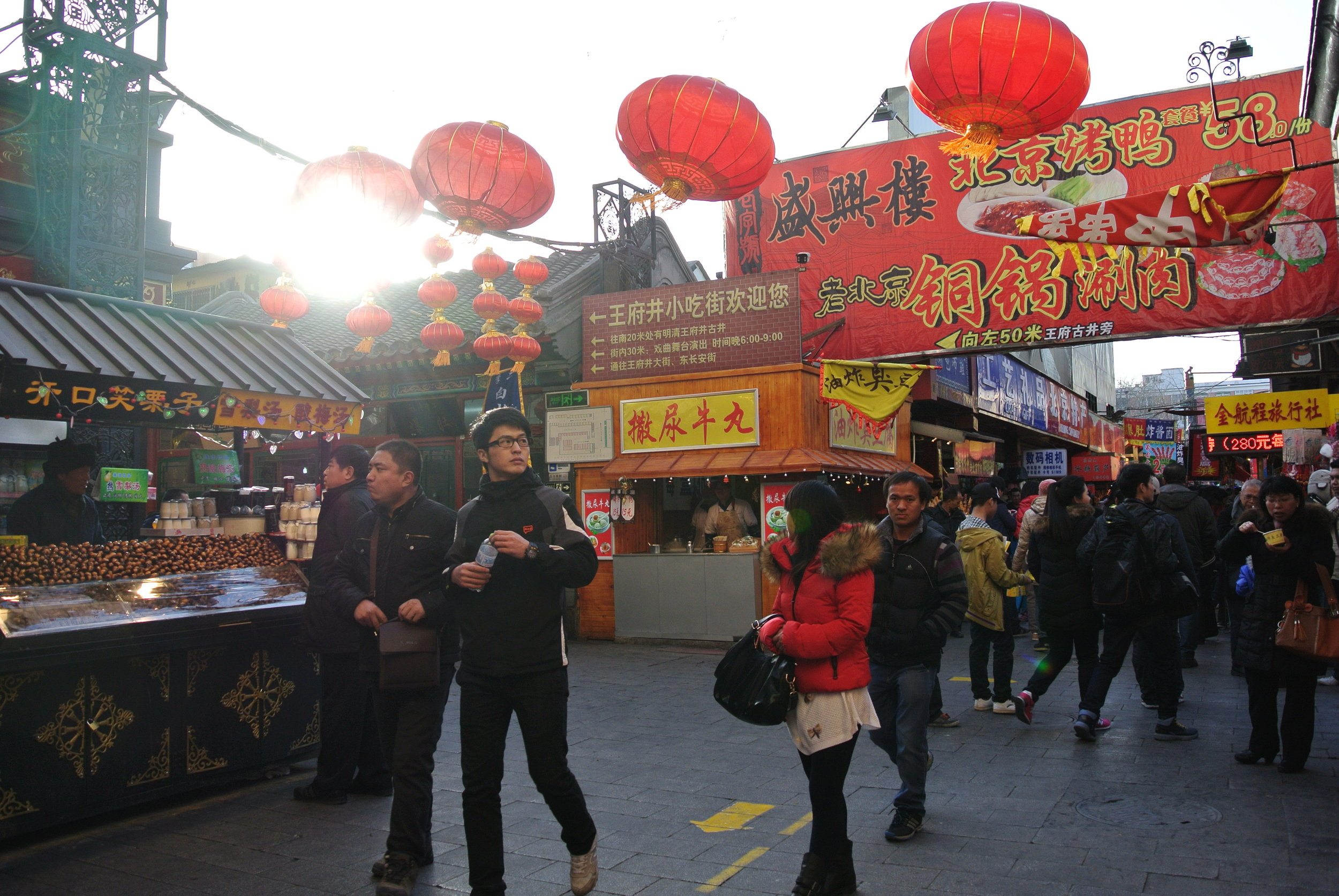 Kina-Beijing-Sanna-Rosell.JPG