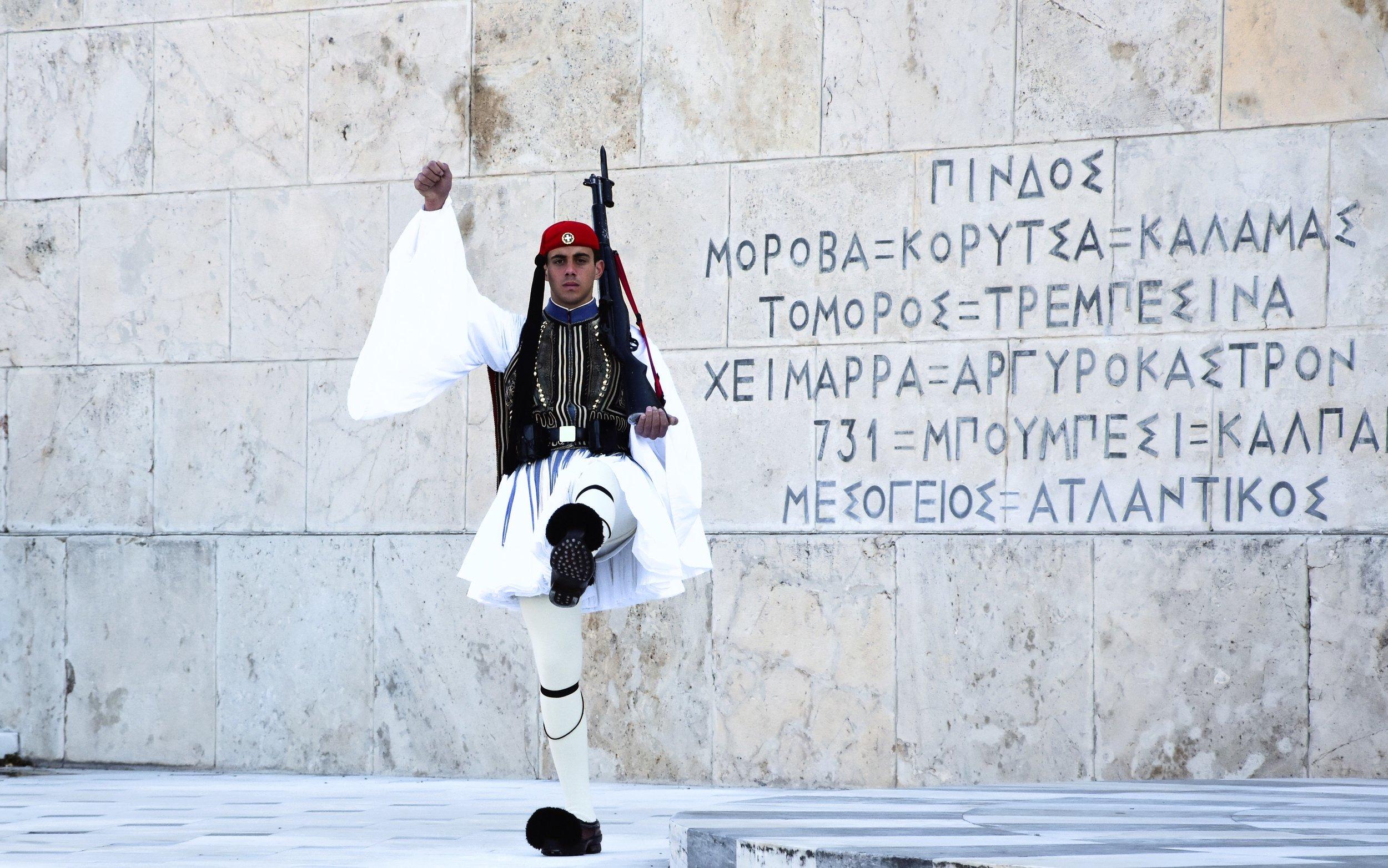 """Att bli en """"evzone"""" är en ära inom den grekiska armén."""