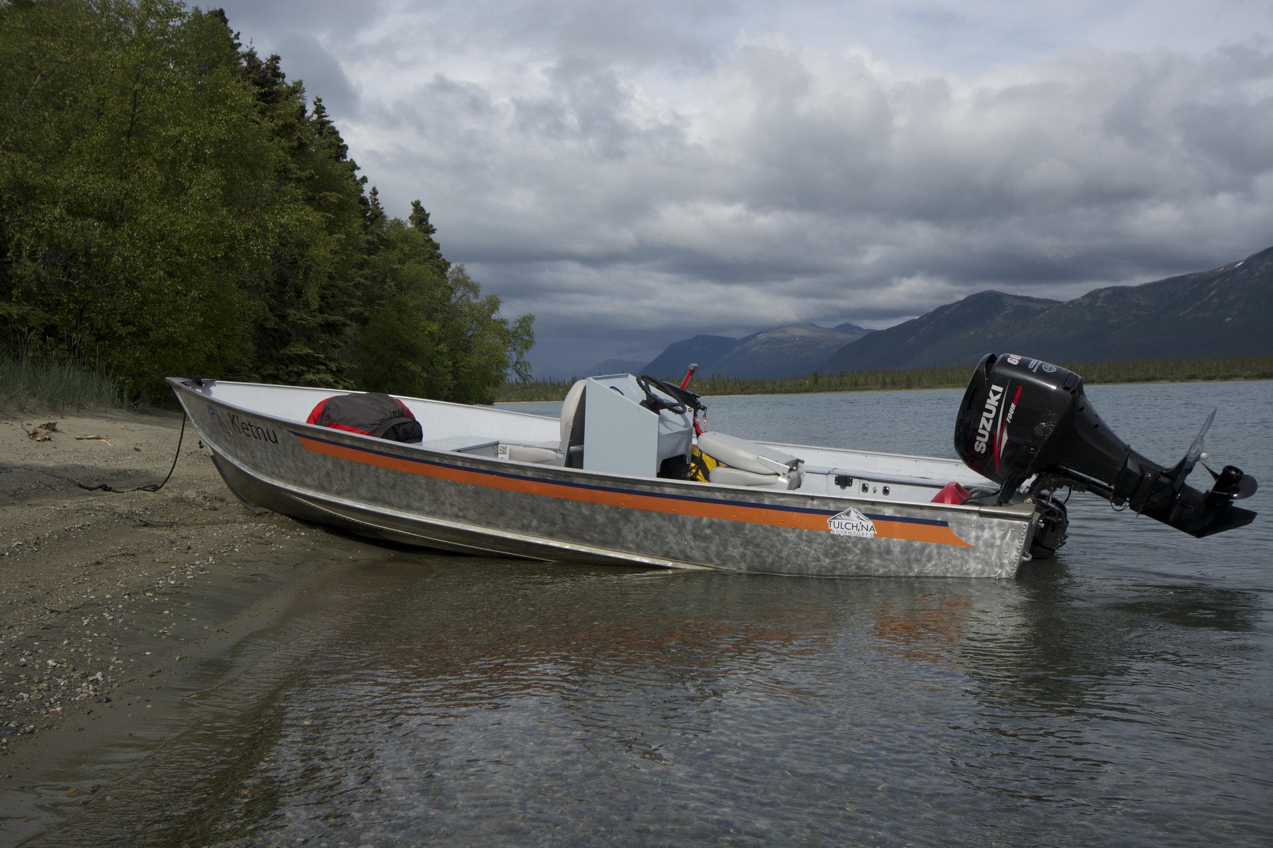 Motorized Skiff Rental- Alaskan Lund