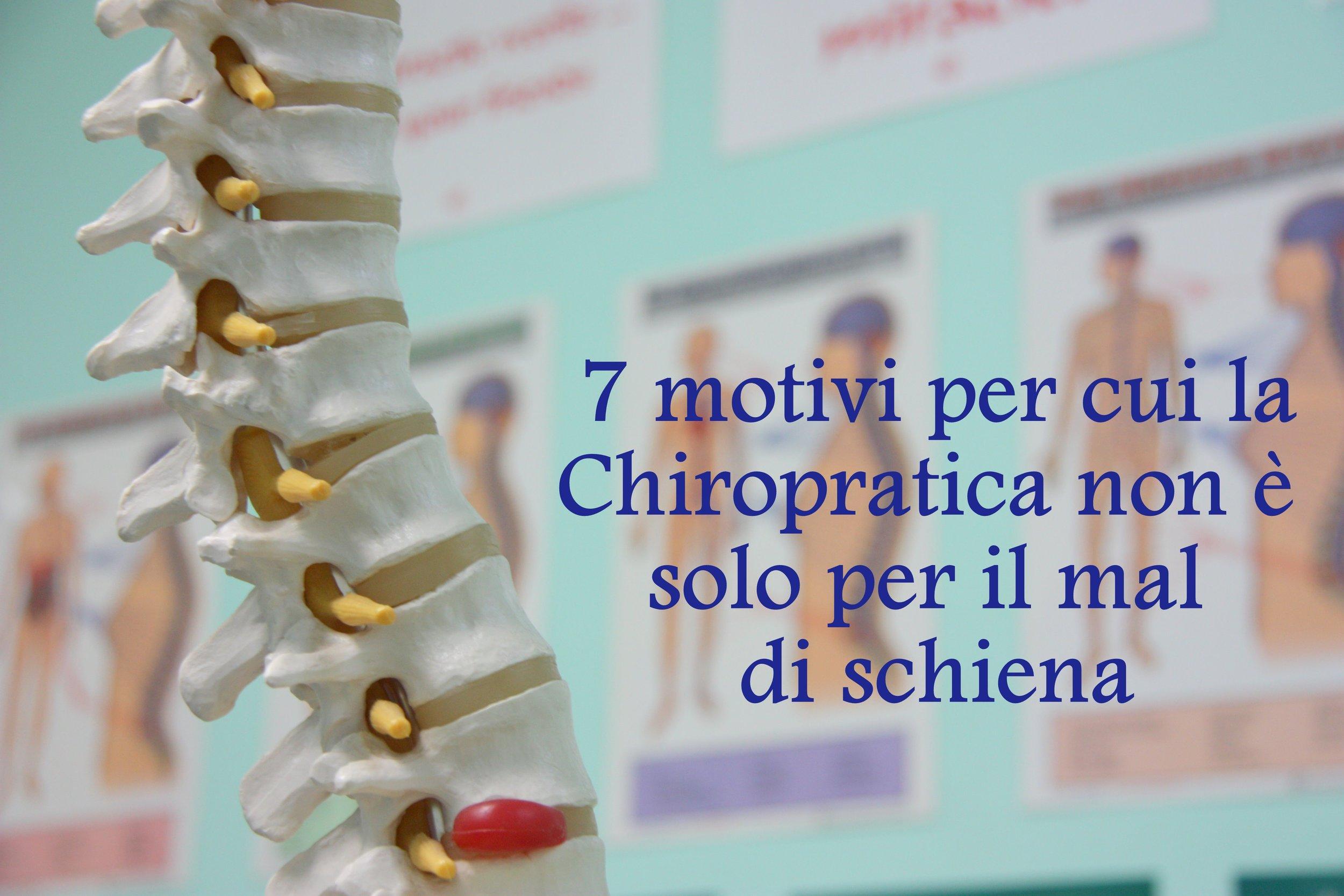 7-benefici-della-chiropratica