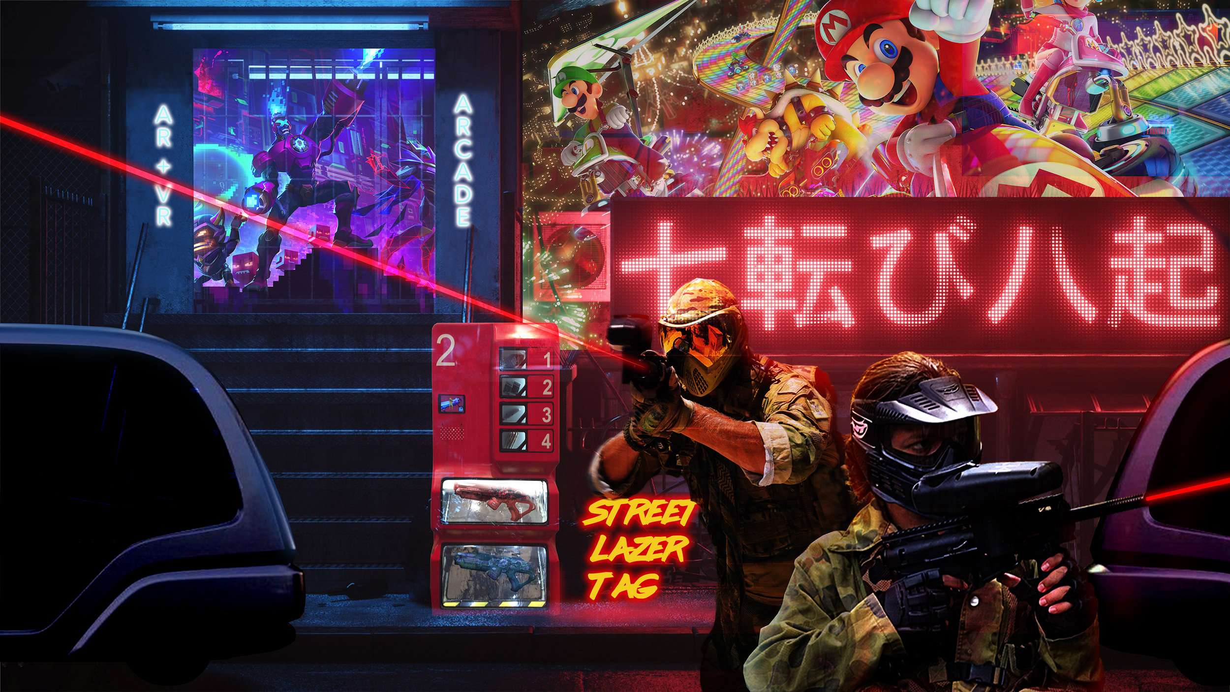 An example of city wide gaming: Augmented Reality Laser Tag