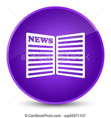 news w watermark.jpeg