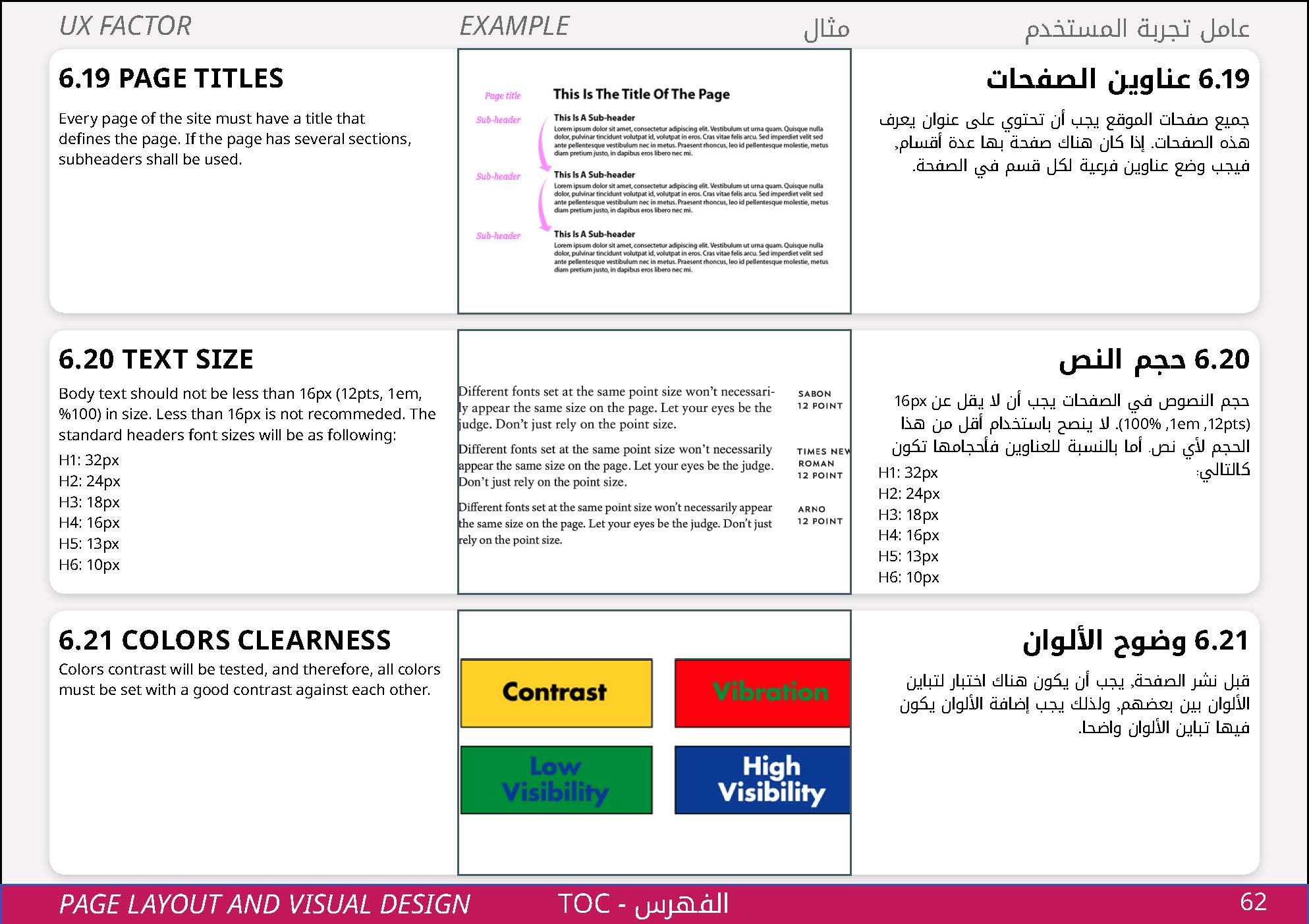 services-UX-Guidelines - V1.0-3.jpg
