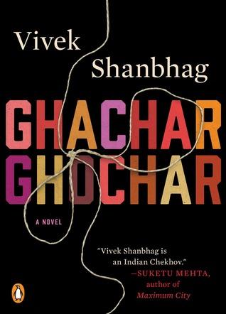 ghachar.jpg