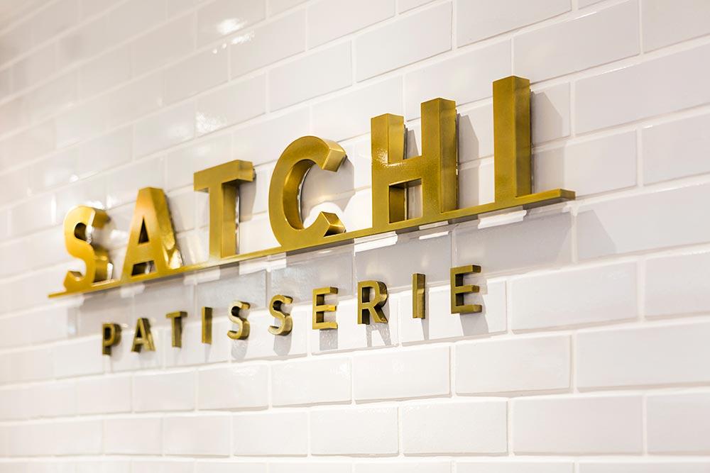 Satchi-Brimbank-Cafe-Patisserie-10.jpg