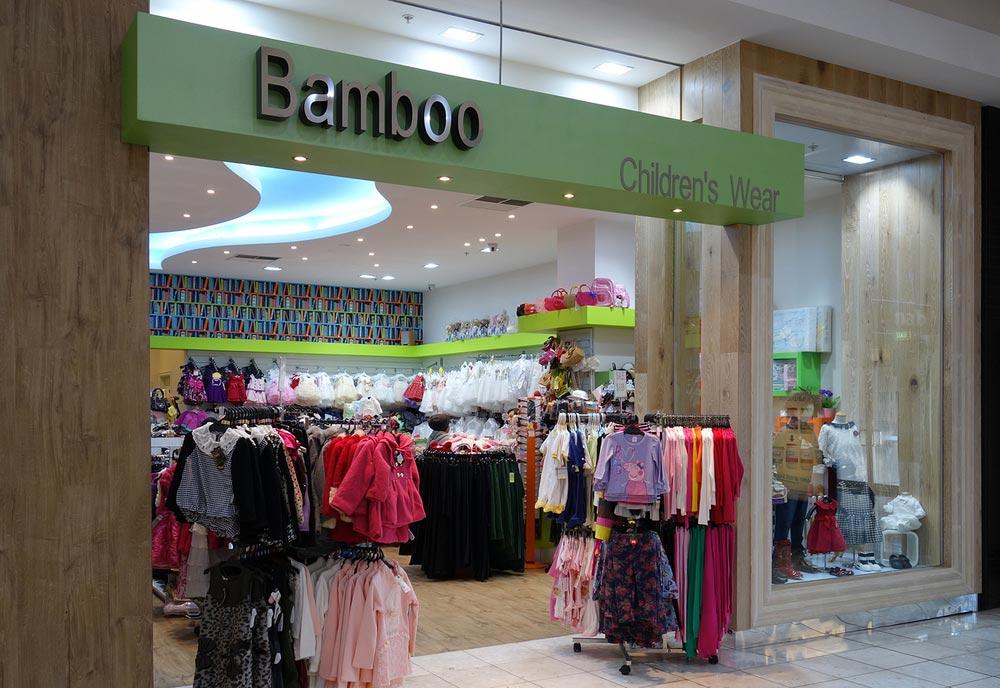 Bamboo-Watergarden-Childrens-Clothing-06.jpg