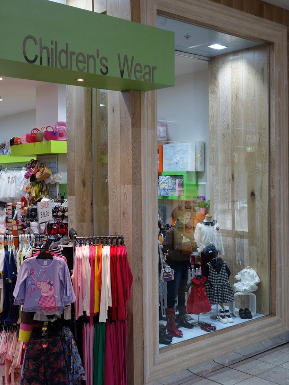 Bamboo-Watergarden-Childrens-Clothing-01.jpg
