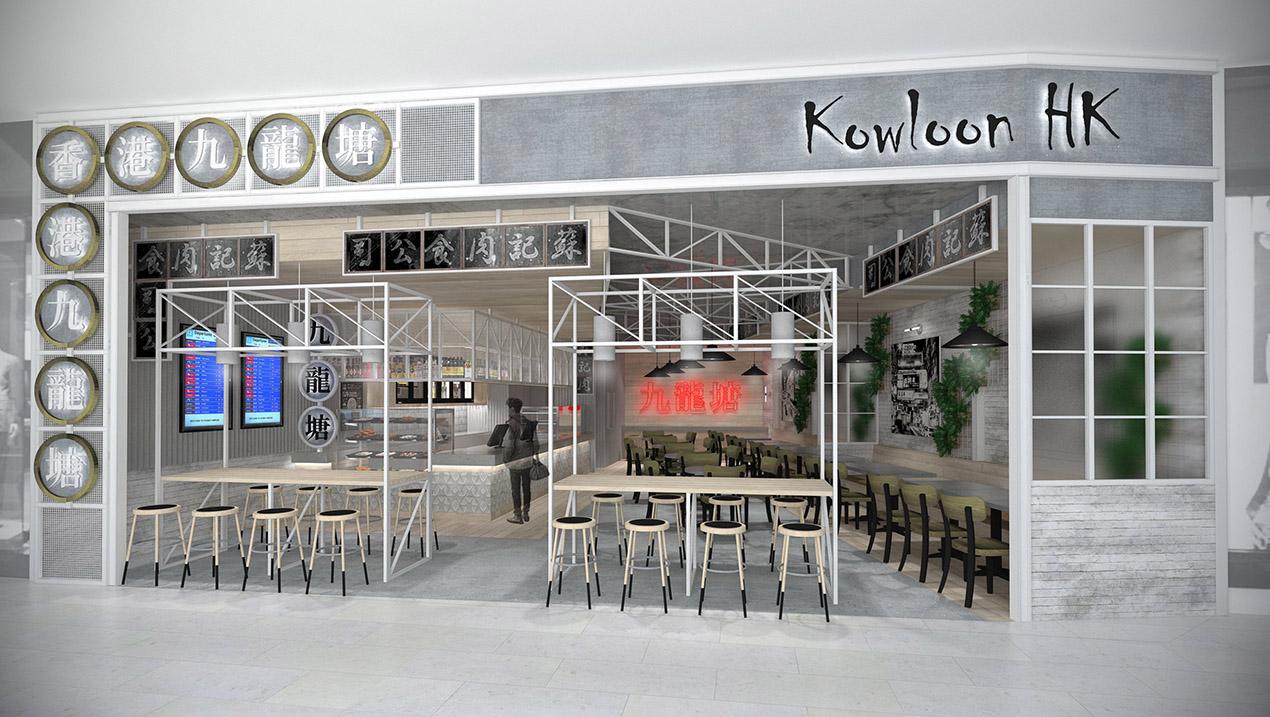Think - HK - Shopfront.jpg