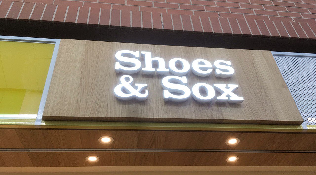 Shoes & Sox Rouse Hill - Signage.jpg