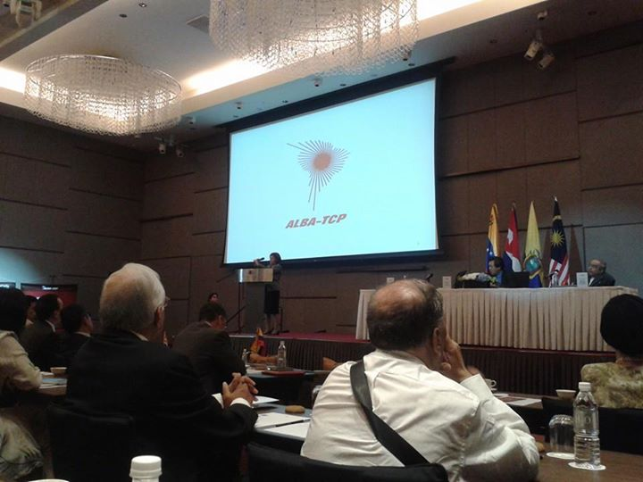 Commemorative Panel on ALBA-TCP