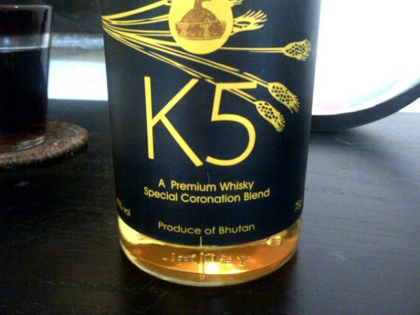 The best whisky on the planet.