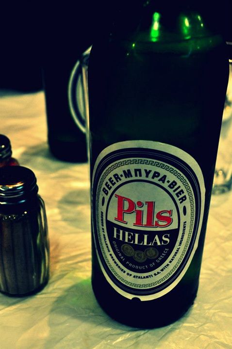 All in all, the beers weren't as impressive as the local cuisine. But nice try, Greece.