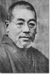 Dr Mikao Usui.jpg