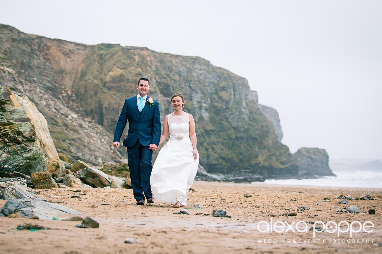 DA_wedding_watergate-38.jpg