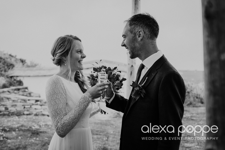 HE_wedding_mountpleasant_ecopark_38.jpg