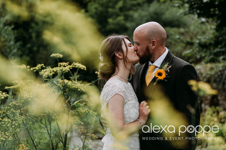 ad_wedding_knightorwinery_28.jpg