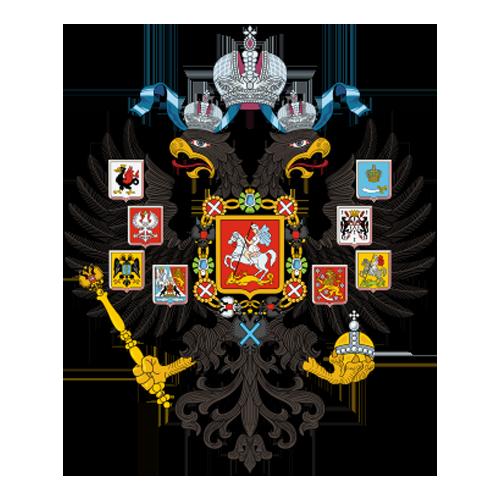 Russian Silversmiths -