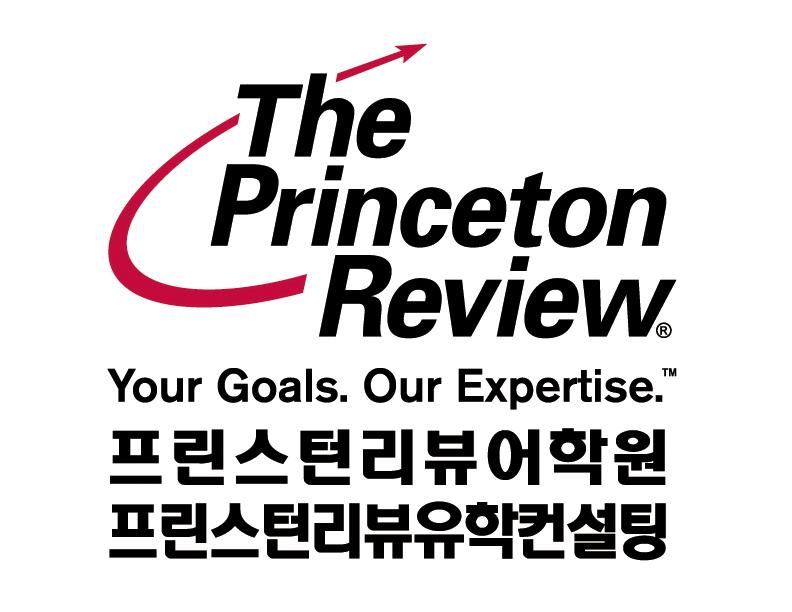 Website:  Princeton Review