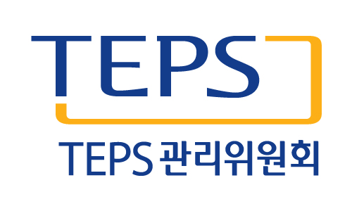 TEPS관리위원회_컬러.jpg
