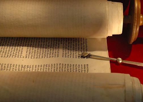 Torah classes -