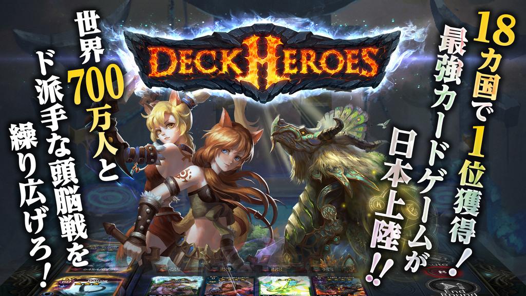 img_deck-heroes.png