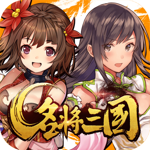 icon512x512.png