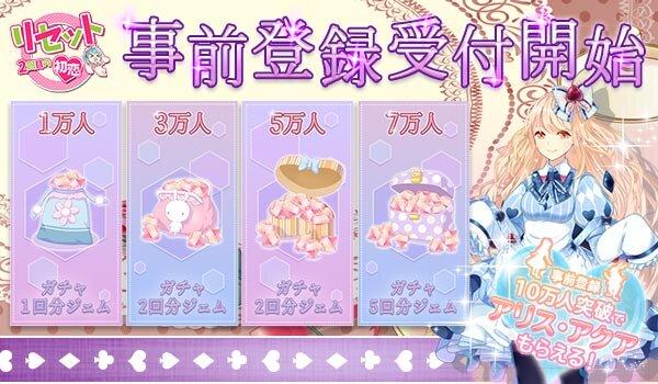 yuna_jizen_600x350.jpg