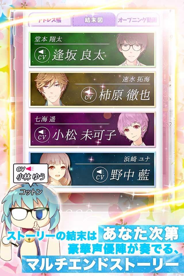 yuna_Screenshot4_640x960_100.jpg