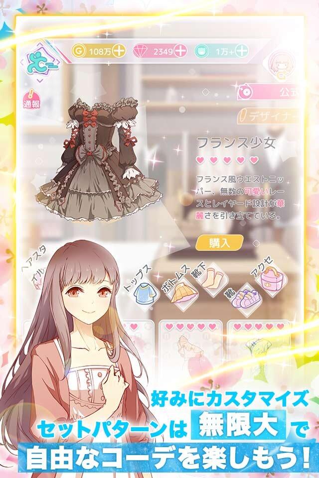 yuna_Screenshot3_640x960_100.jpg