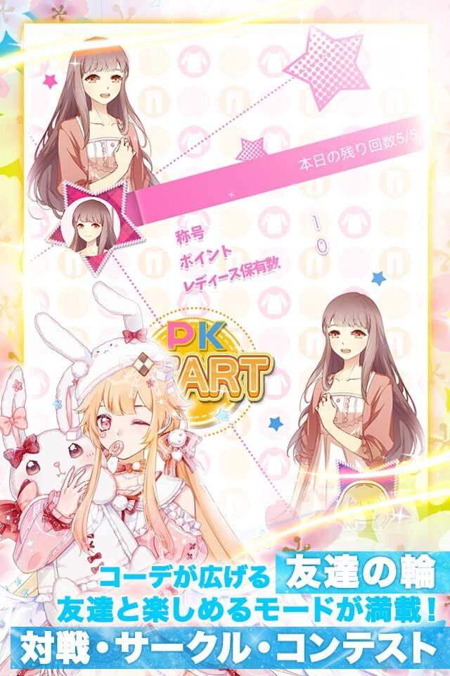 yuna_Screenshot5_640x960_100.jpg