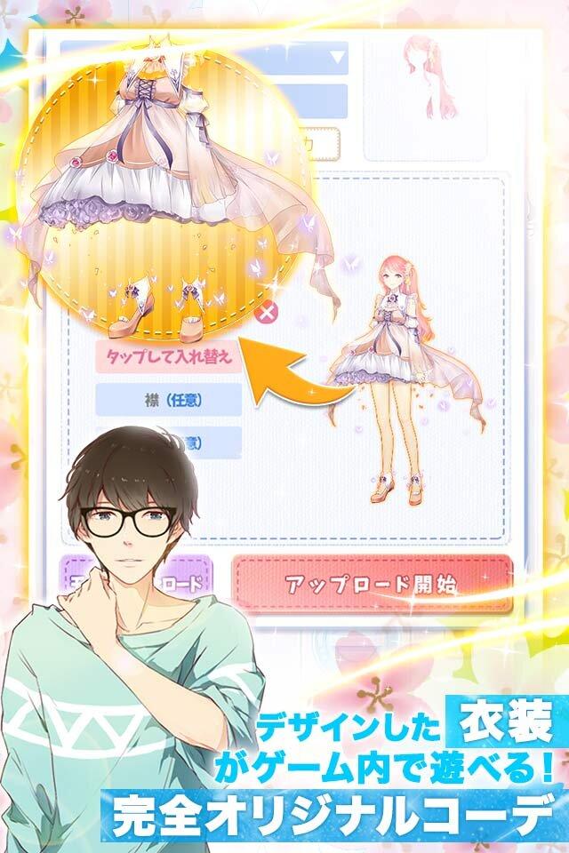 yuna_Screenshot1_640x960_100.jpg