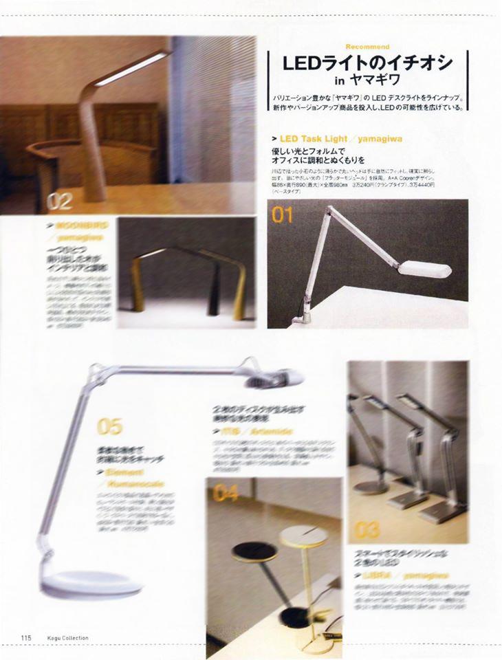 Kagu Collection (JP)   Dec. 2011