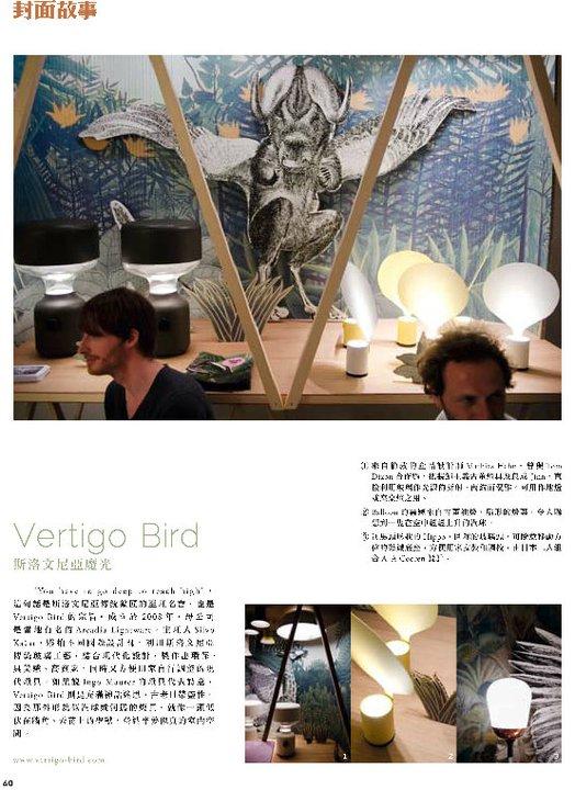 Ming Pao Weekly (HK)   May 2011