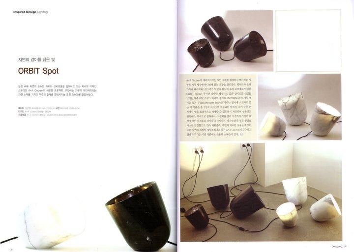 Deco Journal (Korea)   Feb. 2011