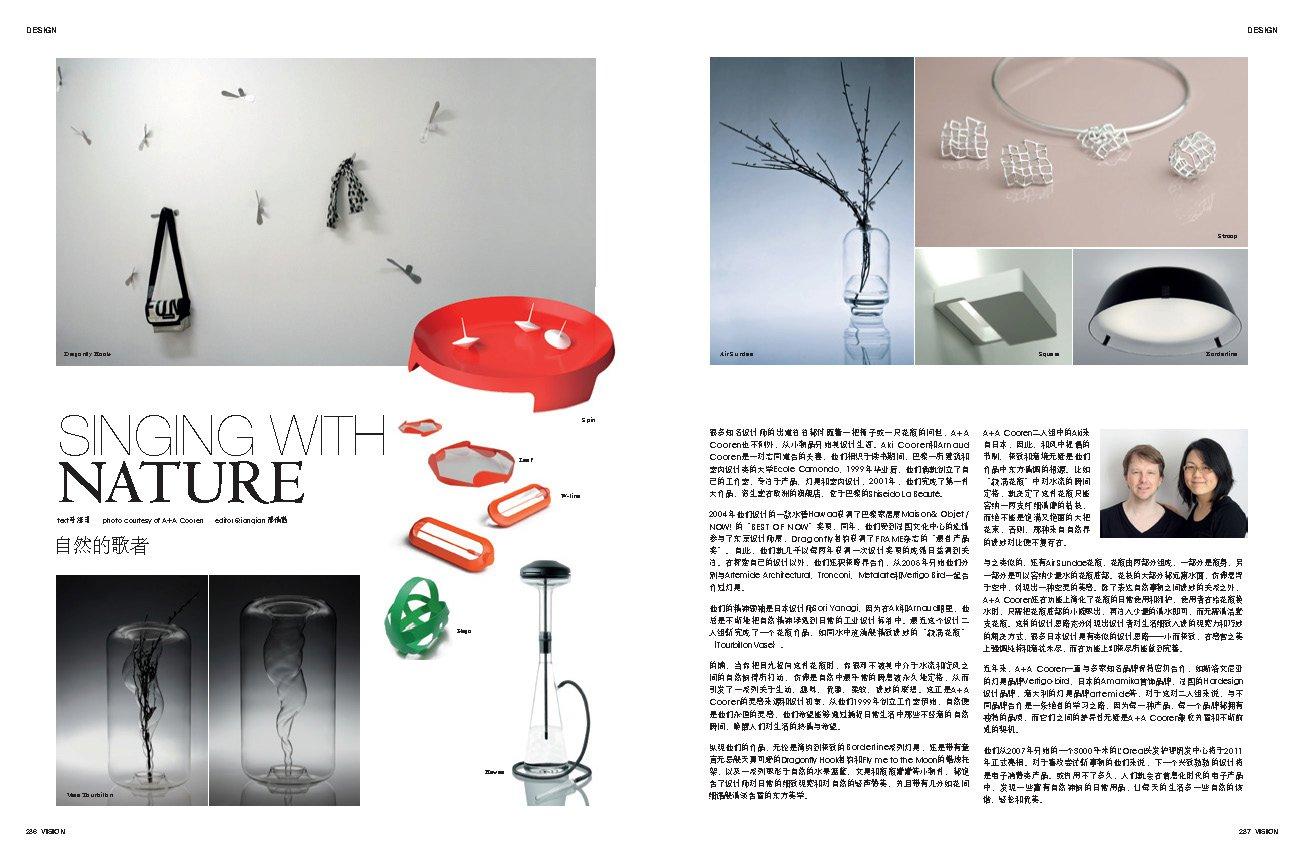 Vision Magazine (Chine)   Oct. 2010