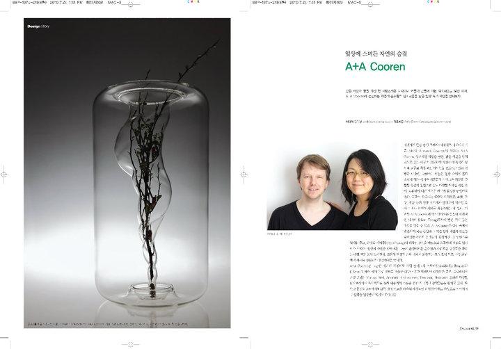 Deco Journal (Korea)   Aug. 2010