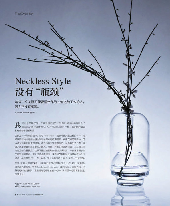 Forbes China   June 2010