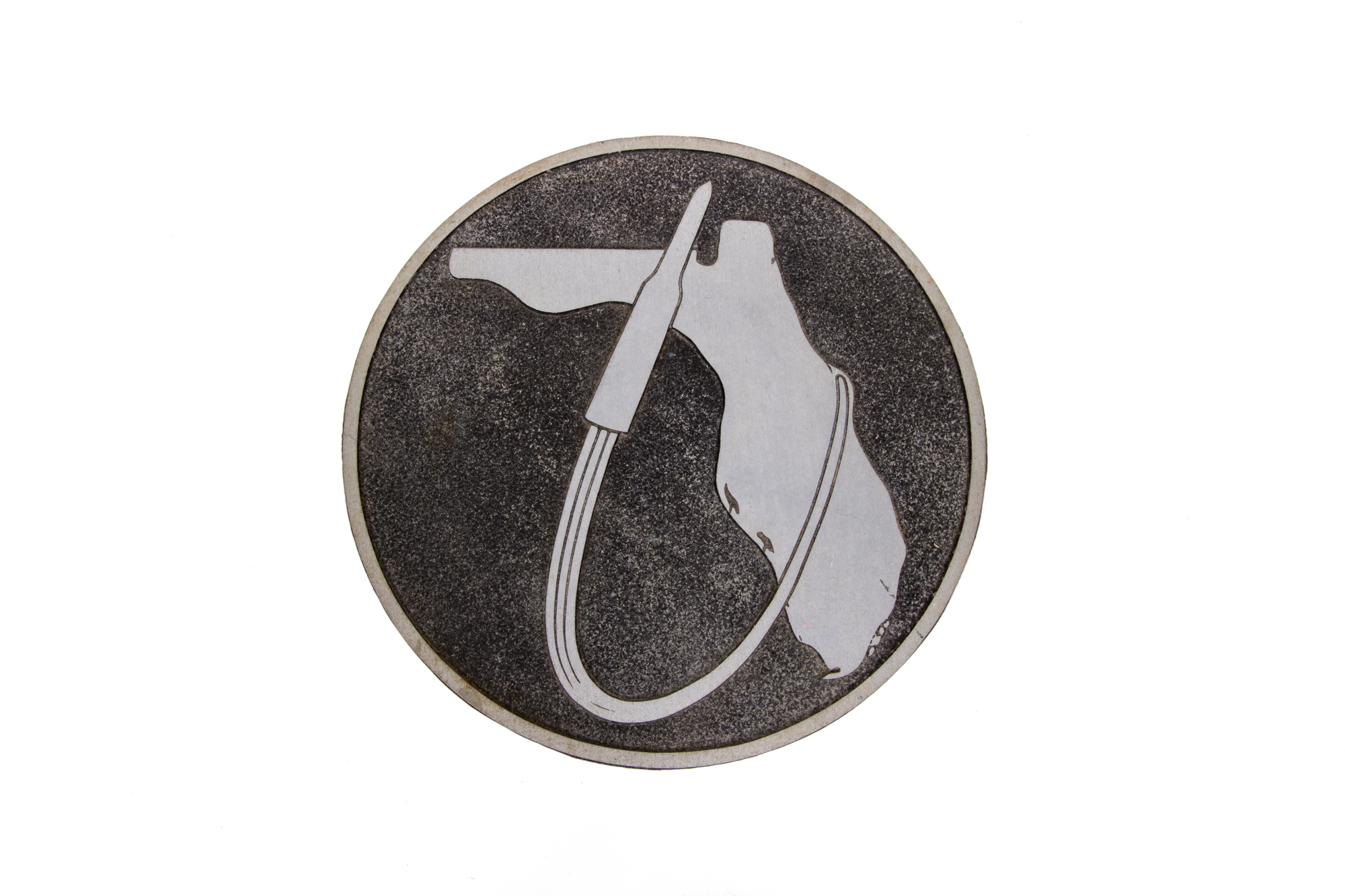 Road Sign Medallion – from highway sign along the Florida Space Coast (circa 1965)