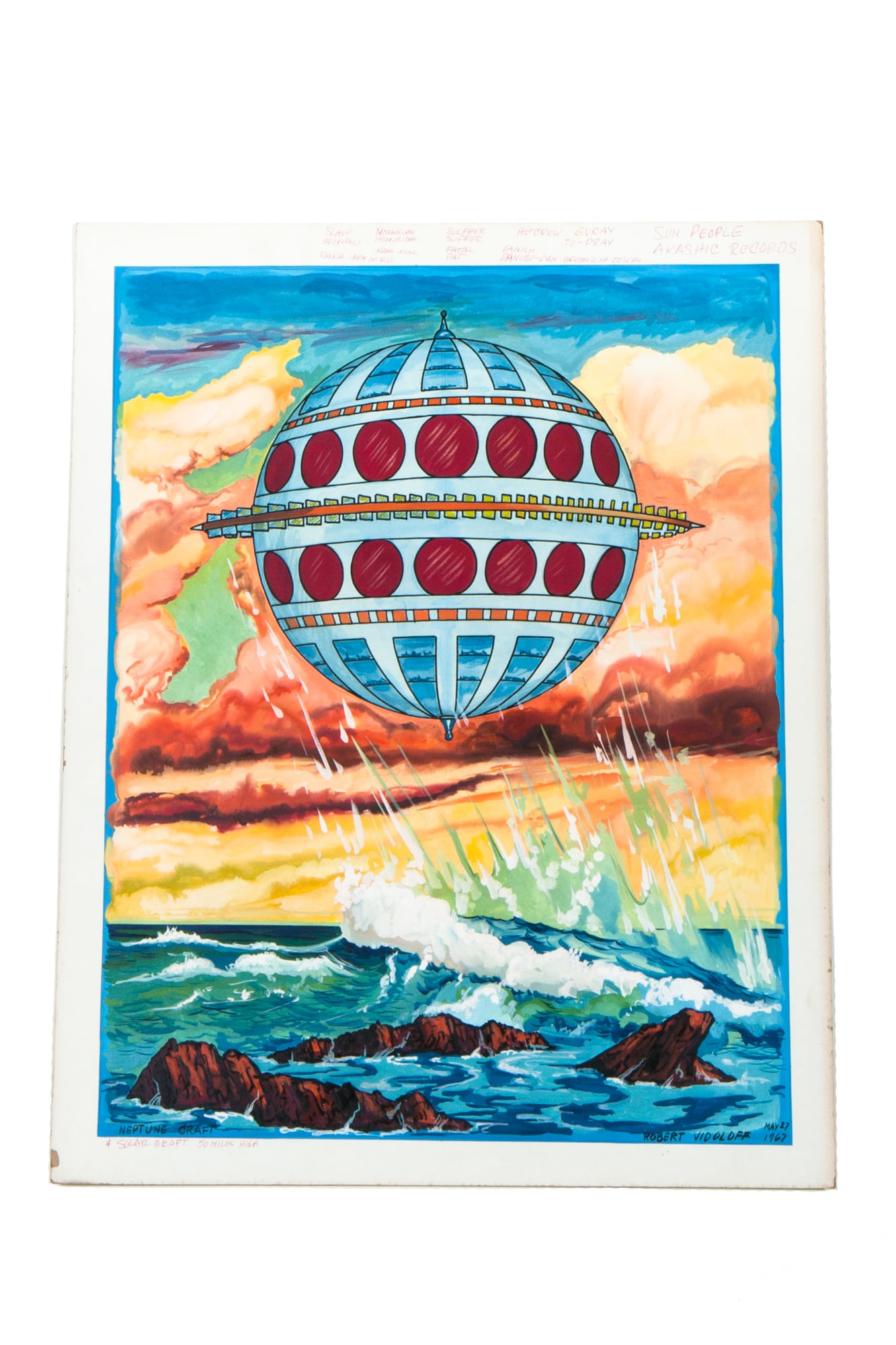 "Painting of Flying Saucer / UFO by Robert Vidoloff (1976) - 22"" x 26"" acrylic"