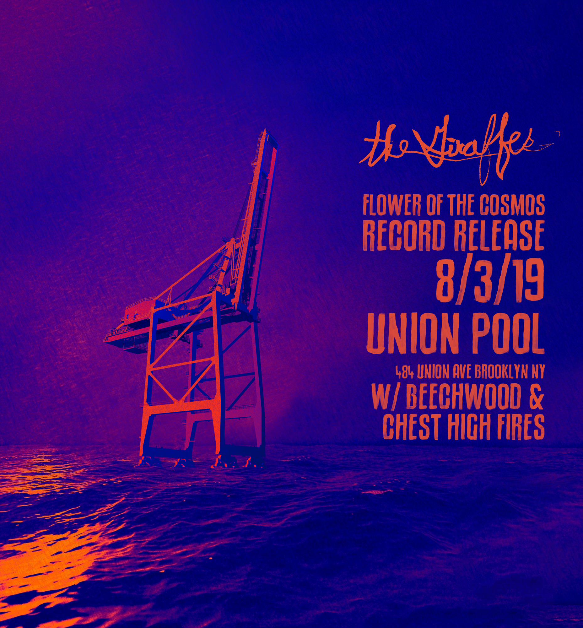 Union-Pool-Flier-7-1-19.png