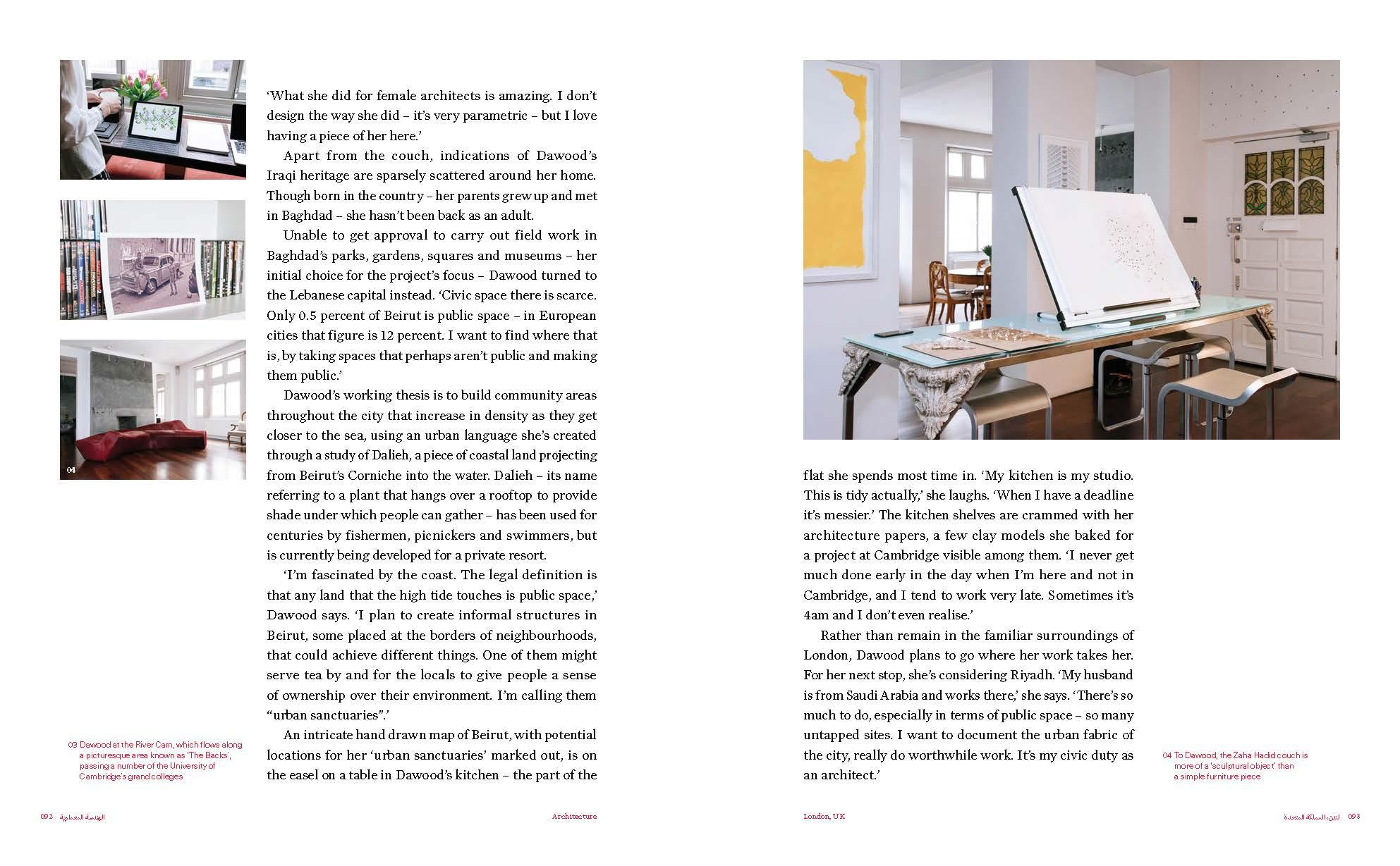 C 03 Residence (1)_Page_4.jpg