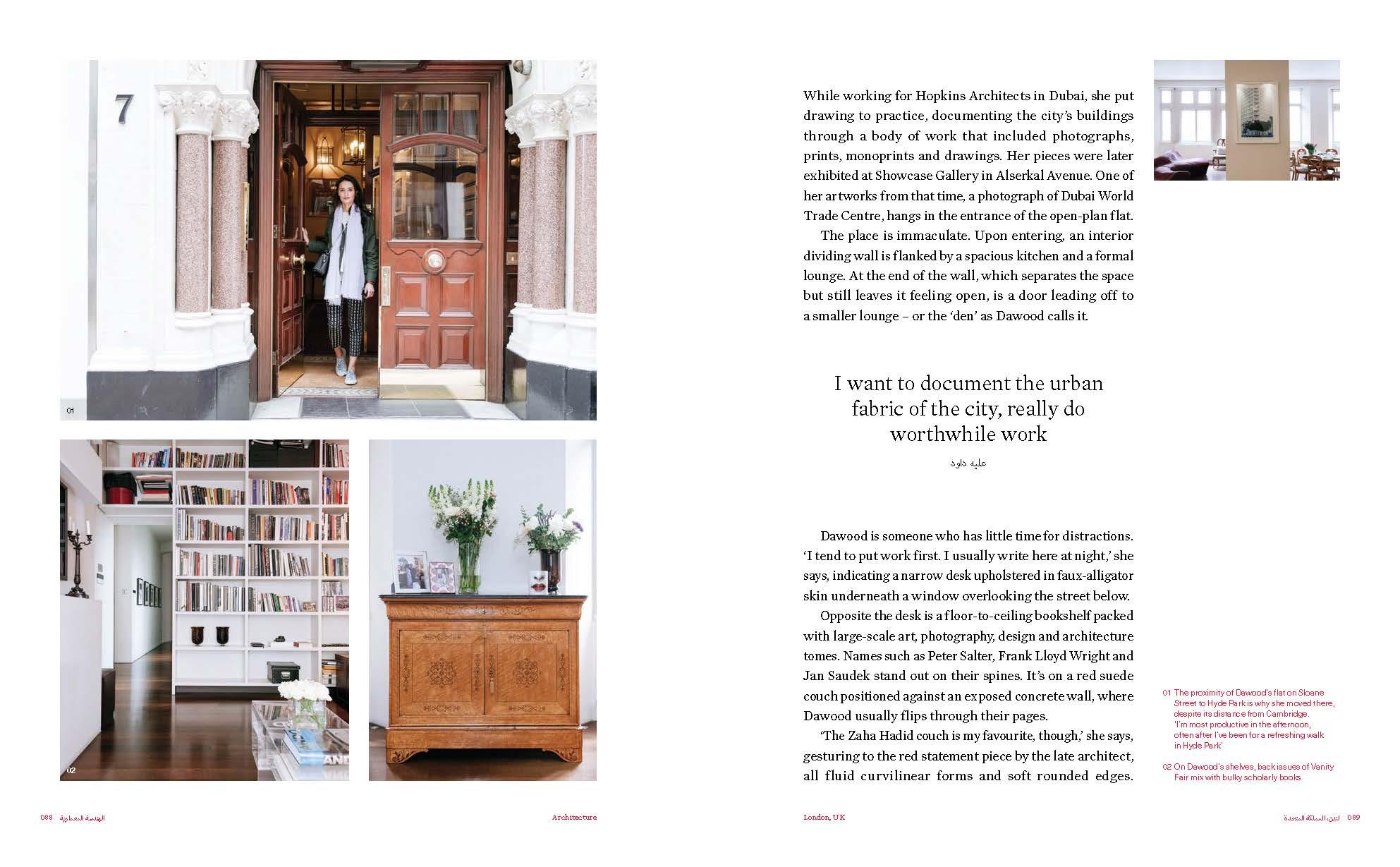 C 03 Residence (1)_Page_2.jpg
