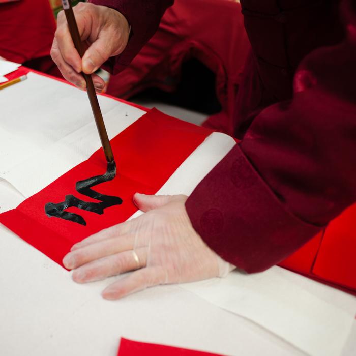 calligrapher, Uwajimaya