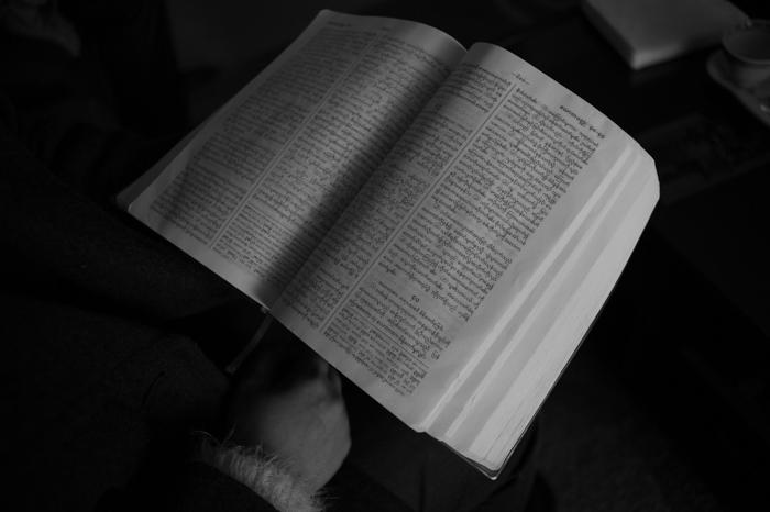 Burmese language Bible